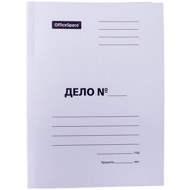 Папка-скоросшиватель Дело белый картон тонк. 280гр, 220-235гр 260