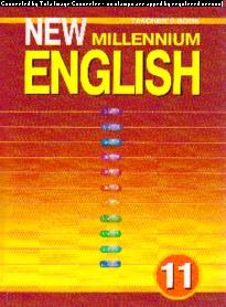 New Millennium English 11: Книга для учителя к учебнику англ. яз. 11 кл.