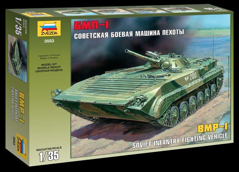 Сборная модель БМП-1 Советская боевая машина пехоты 1/35