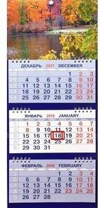Календарь квартальный 2017 01-16028 Природа осенью в лесу