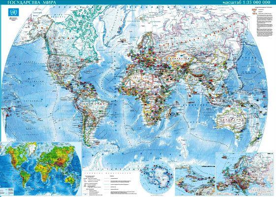 Карта Государства мира. Физическая карта мира 1:35000000