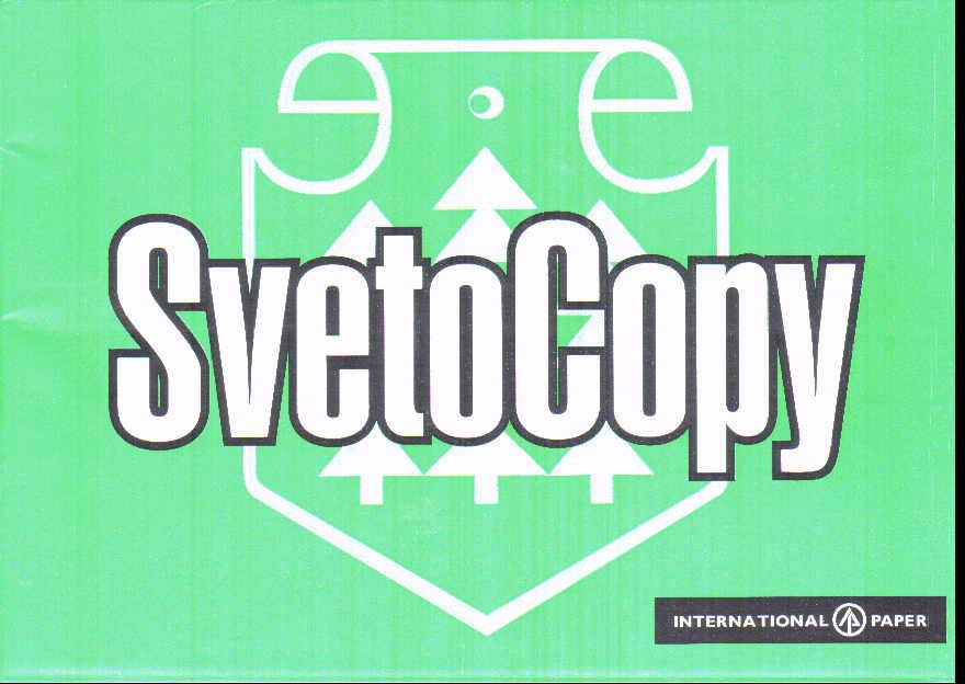 Бумага А4 500л Светокопи SvetoCopy 80г/м2 белизна 94%