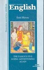 Новые приключения великолепной пятерки: Книга для чтения на английском яз.