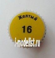 Краска для моделей № 16 Желтый 12мл