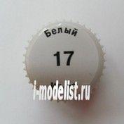 Краска для моделей № 17 Белый 12мл