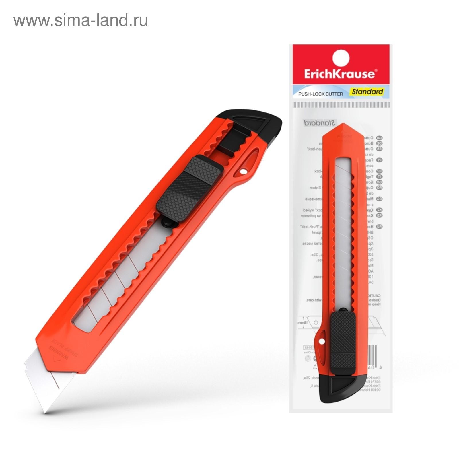 Нож 18мм EK
