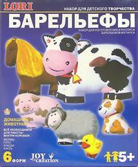 Барельефы Домашние животные