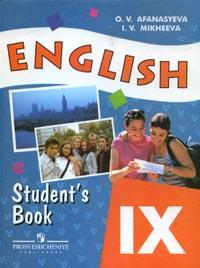 Английский язык (English). 9 класс: Учебник  для шк.с угл.из.англ./+625912