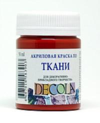 Акрил по ткани Decola Красная 50мл