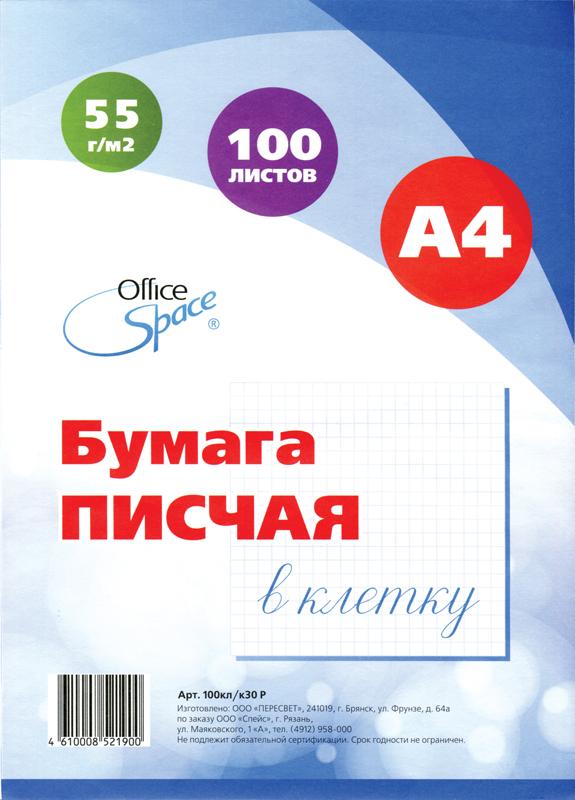 Бумага А4 100л писчая Office Space клетка 55гр/м2