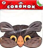 Карнавальная маска Совенок
