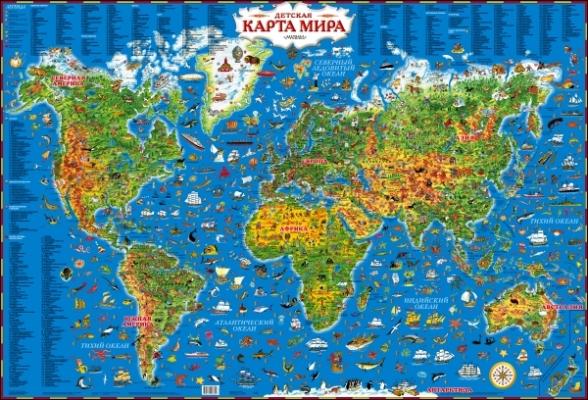 Карта: Детская карта мира