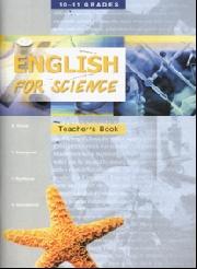 English for Science. 10-11 кл.: Книга для учителя профильной школы ...