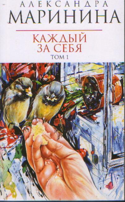 Грибов учебник онлайн читать