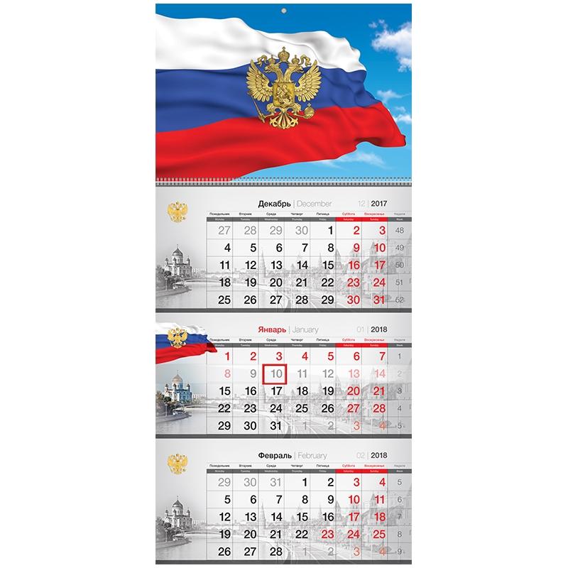 Календарь квартальный 2017 01-16002 Россия