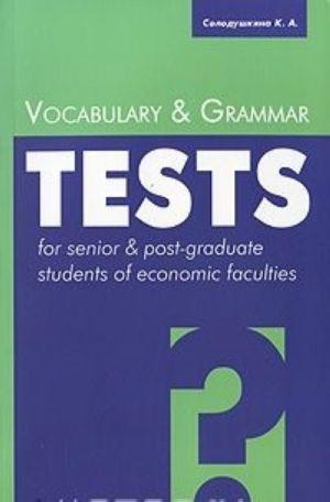 Vocabulary and Grammar Test = Лексические и грамматические тесты