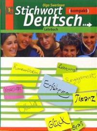 Немецкий язык. Ключевое слово - немецкий язык компакт. 10-11 класс: Учебник