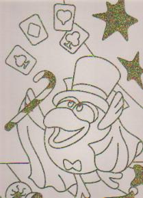Раскраска Фокусник: Рисуем со смешариками