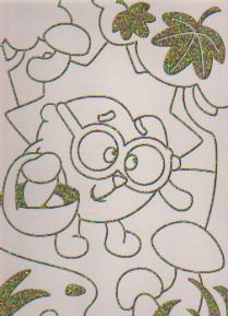 Раскраска Грибной сезон: Рисуем со смешариками