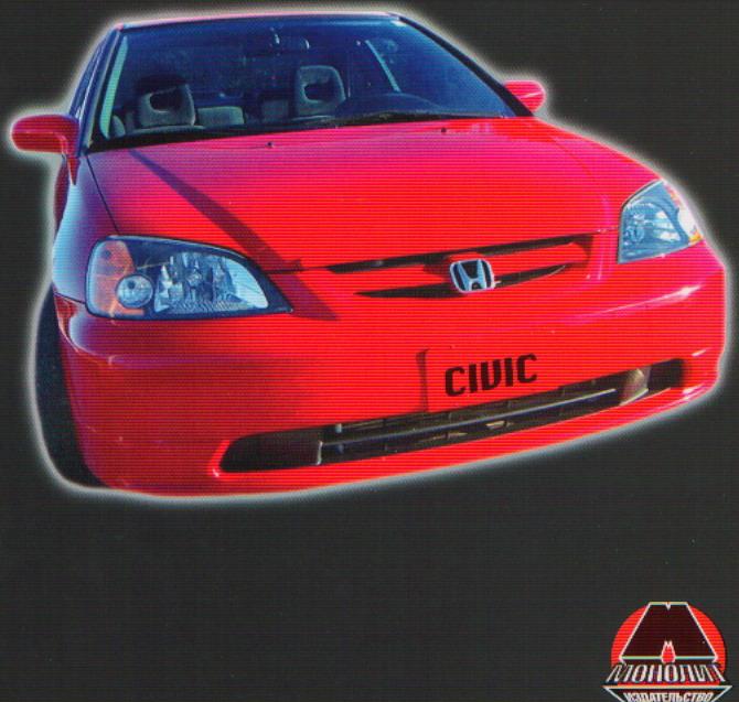 Honda Civic/Ferio/Domani/Type R с 2001. Бенз.дв.:1.4,1.5,1.6,2.0.Диз.:1.7
