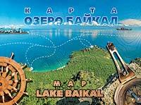 Карта: Озеро Байкал. Map Lake Baikal (штурвал, компас)