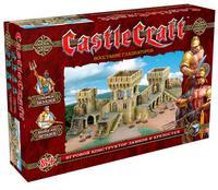 Конструктор Castle Craft Восстание гладиаторов пластм.