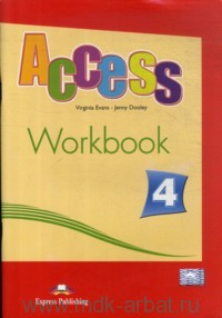 Access 4. Workbook