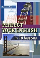 Perfect Your English in 10 Lessons