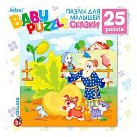 Пазл 25 Baby Astrel 6315 Сказки Репка