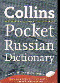 Pocket Russian Dictionary