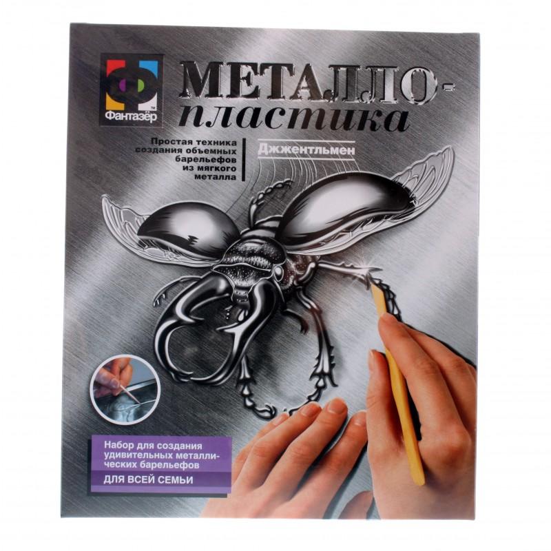 Металлопластика Джжентельмен №2 Жук