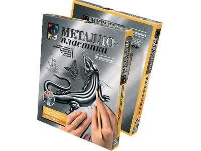 Металлопластика На солнышке №6 Ящерица