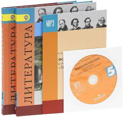 Литература. 5 кл. Учебник-хрестоматия: В 2 ч. + CD Фонохрестом. /+754710/