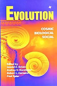 """Evolution: Cosmic, Biological, and Social (""""Эволюция: Космическая...): Альм"""
