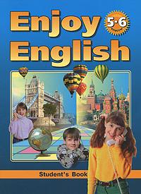 Enjoy English. 5-6 класс: Учебник