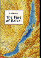 The Face of Baikal. Names. Water.