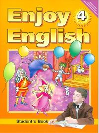 Enjoy English 4 (NEW): 4 кл.: Учебник (ФГОС)