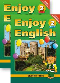 Enjoy English 2: Учебник для начальной школы: В 2-х частях: 3-4 кл. (ФГОС)