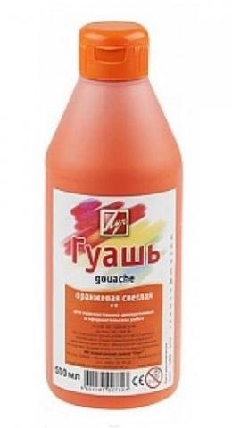 Гуашь 500мл Луч Оранжевая светлая в бутылке