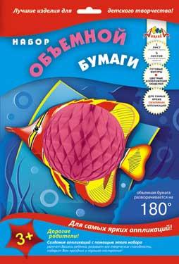Аппликации объемные Рыбка (набор объемной бумаги)