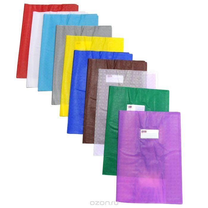 Обложка А4 для тетрадей 150мк цветная непрозрачная