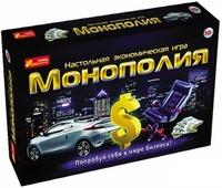 Настольная Монополия