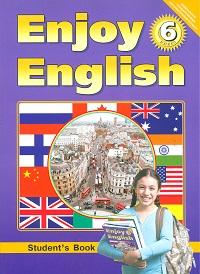 Enjoy English. 6 кл.: Учебник (ФГОС)