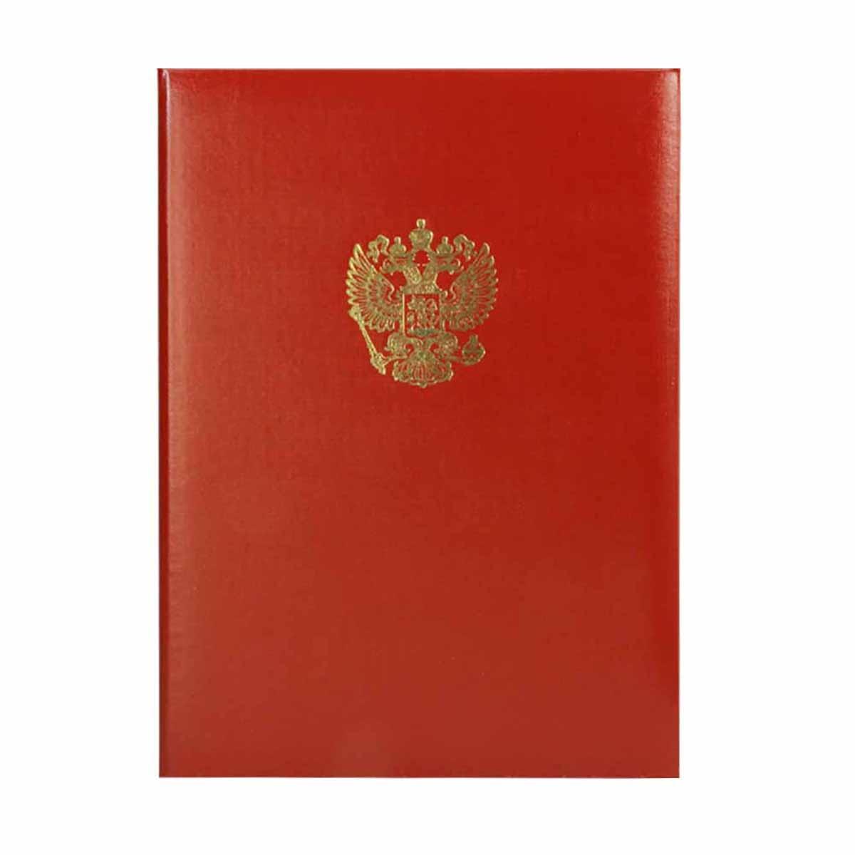 Папка адресная А4 Герб золото бумвинил