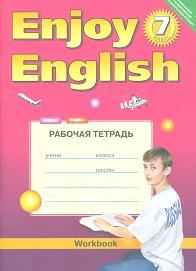 Enjoy English. 7 кл.: Рабочая тетрадь для  к учеб. англ. яз. ФГОС