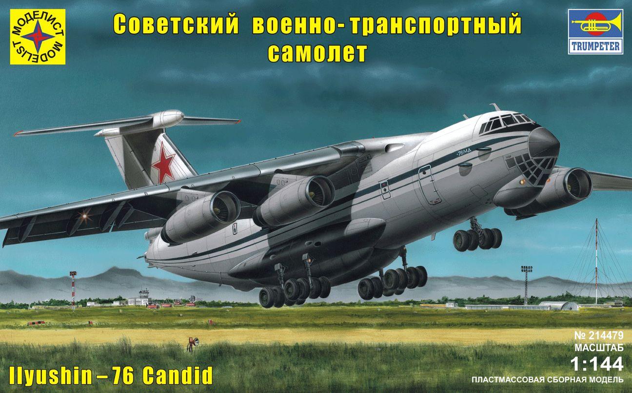 Сборная модель Советский военно-транспортный самолет Ильюшина-76 1/144