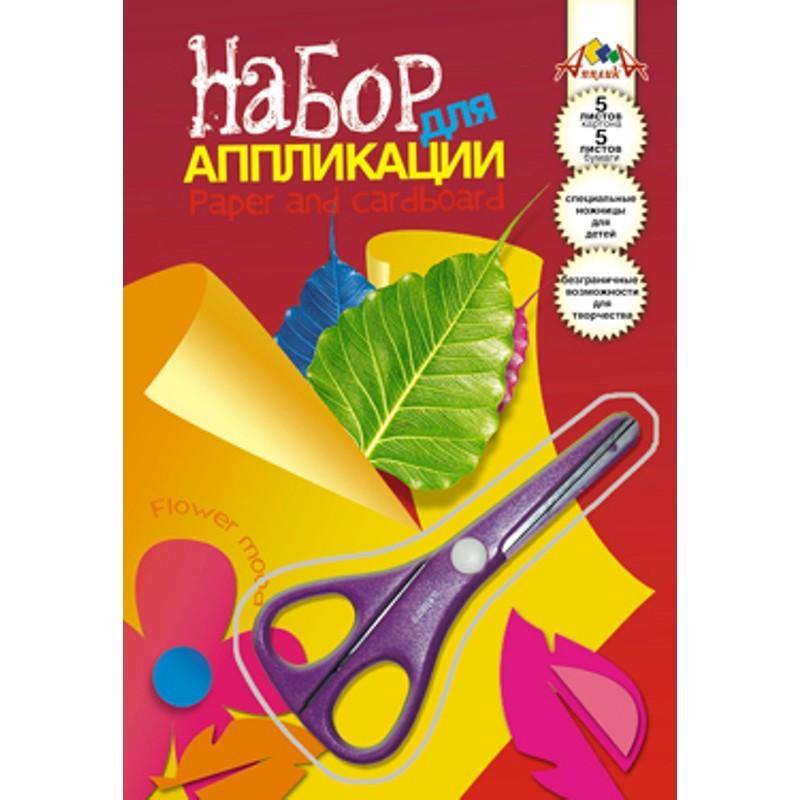 Набор для аппликации А4 5л картона + 5л цв. бумаги + ножницы