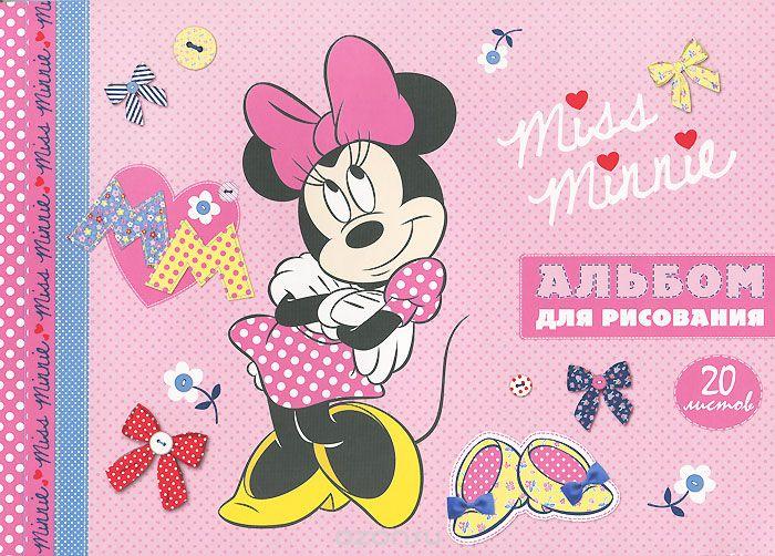 Альбом д/рис 20л EK  Турбо  Miss Minnie (склейка)
