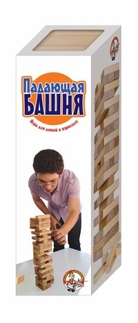 Настольная Падающая башня: Игра для детей и взрослых (дерево)