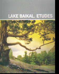Lake Baikal. Etudes: Фотоальбом на английском языке